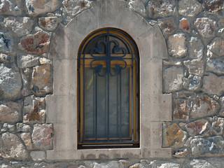 The window in Khor Virap