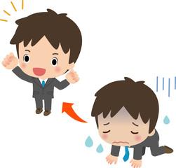 ビジネスマンの挫折と回復