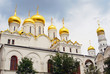 Annunciation church. Moscow Kremlin. UNESCO World Heritage Site.