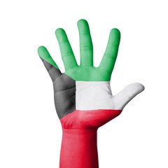 Open hand raised, Kuwait flag painted