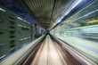 Monorail Motion Blur in Tokyo, Japan