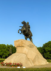 Russian emperor Peter the Great