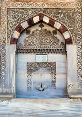 Islamic washstand Koran