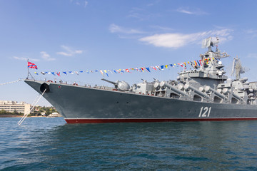 Sevastopol, the Navy holiday, flagship