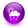 Leinwandbild Motiv rain internet icon