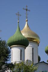 Chiesa cupole