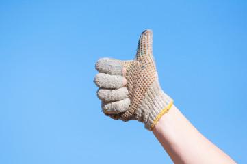 使い古された手袋でサイン