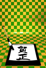 Front View Of Writing Brush And Kakizome On Green Pattern