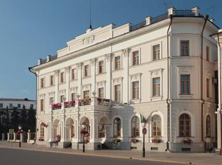 Building of City hall of Kazan