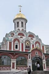 Mosca - Cattedrale Kazan