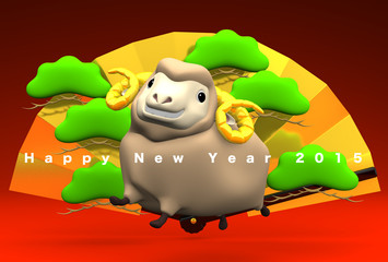 Brown Sheep And Golden Fan With 2015 Greeting