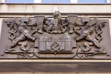 Prague, Czech Republic. Architectural details of old buillding