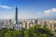 Taipei, Taiwan Skyline