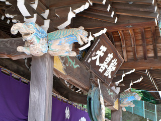 八栗寺 聖天堂 歓喜天