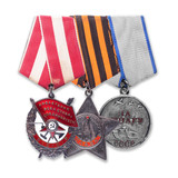 Order of the Red Banner, Glory, Medal For Courage. Isolated poster