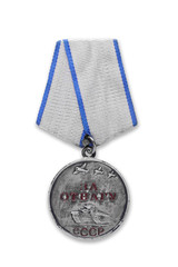 "Medal ""For Courage"". Isolated"