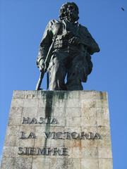 Che Guevara Mausoleum, Cuba