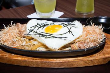 Egg on Japanese food