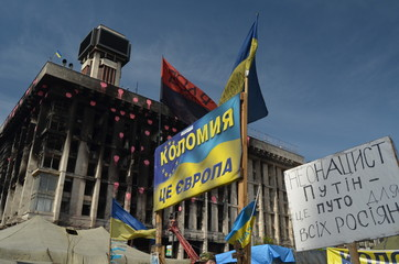 Downtown, vandalized during Revolution of Dignity in Kiev