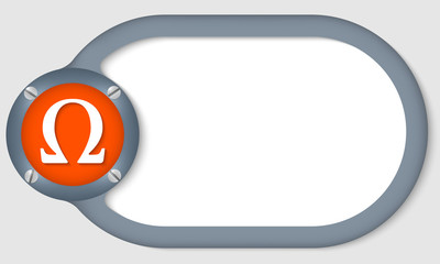 circular text frame for any text with omega symbol