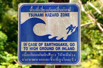 Tsunami Hazard Zone Sign in Thailand