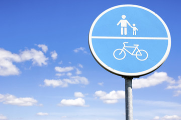 Bicycle and pedestrian shared route sign