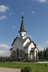 Церковь Святого Георгия Победоносца в парке Городов-Героев