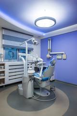 Modern dentist cabinet interior