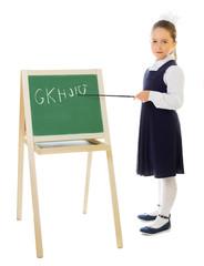 Little schoolgirl with blackboard isolated