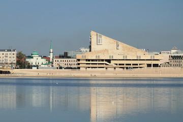 Lake Nizhny Kaban embankment, theater of Kamal. Kazan, Tatarstan