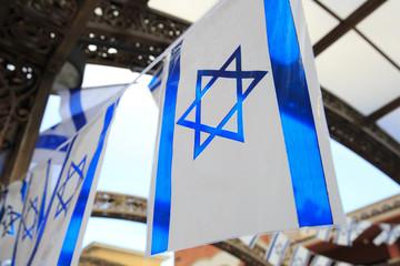 Israeli flag in Las Vegas