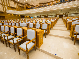 The Lower House at the Parliament of Myanmar