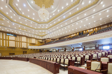 The Upper House at the Parliament of Myanmar