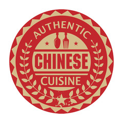 Abstract stamp or label with the text Authentic Chinese Cuisine