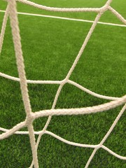 Detail of crossed soccer nets, soccer football net