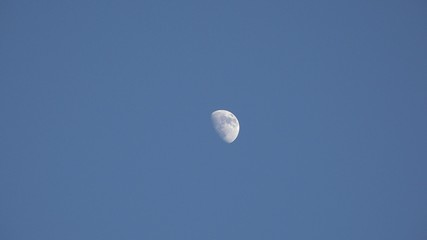 Moon, Lunar Object, Outer Space