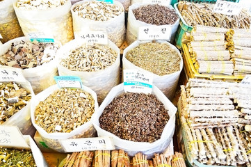 Seoul Herbal Medicine Market sign