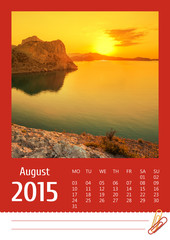 2015 photo calendar with minimalist landscape. August.