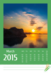 2015 photo calendar with minimalist landscape. March.