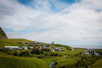 Village Vík í Mýrdal islandais Islande