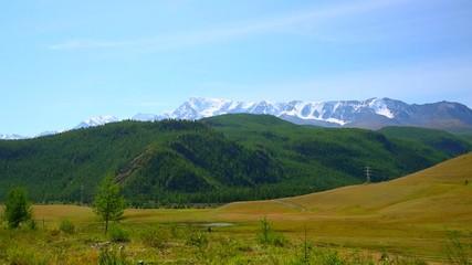 Mountain Landscape, Altai