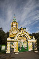 Успенский храм. Пермь