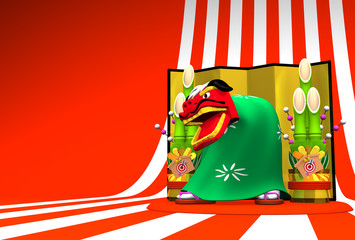 Lion Dance On Striped Pattern Text Space