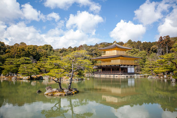 Kinkakuji (Golden Pavilion) is a Zen temple in northern Kyoto wh