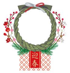 Japanese New year's Wreath decoration
