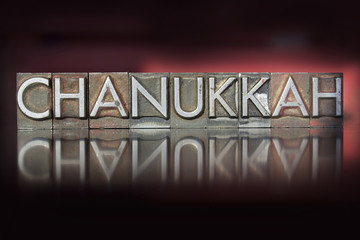 Chanukkah Letterpress