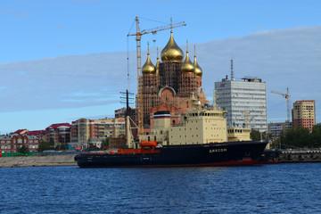 причал города Архангельск