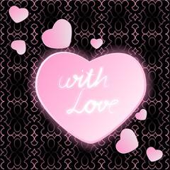 открытка- С любовью!