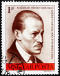 Postage stamp Hungary 1976 Jozsef Madzsar, Physician
