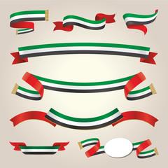 UAE Ribbons Banner